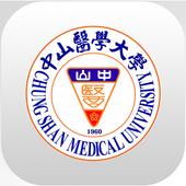 中山醫大e校園 icono
