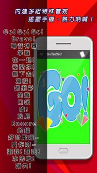 嗨!Fun-噪音神器免費版 apk screenshot
