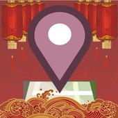 2014台灣燈會導覽 icon