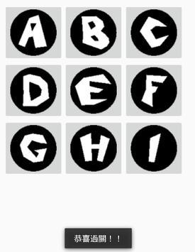 槺榔-英文字母排序練習A-I screenshot 2