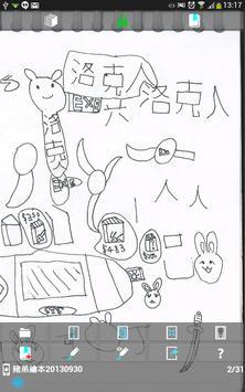 An Reader - comic viewer apk screenshot