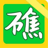 礁溪自行車輕旅遊-吳沙開拓之旅 icon