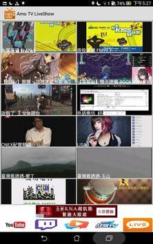 Amo TV LiveShow apk screenshot