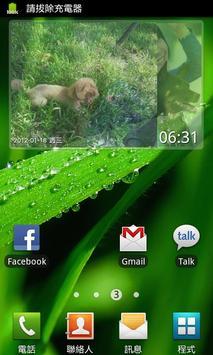 Photo Clock Widget screenshot 1