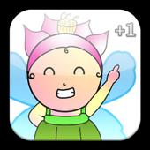 酷妹輕計數器 icon