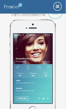 沛沐創意設計 apk screenshot