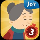 老奶奶的酒瓶 (3分鐘版) icon