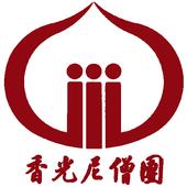 香光電子報 icon