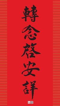 香光電子報 poster