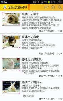 petapp screenshot 1