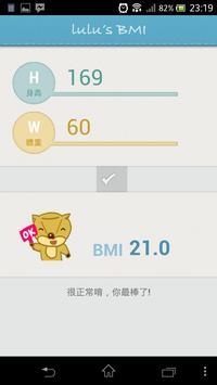 LuLuBMI ( Easy BMI Calculator) screenshot 2