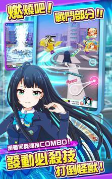 戰鬥女子學園 screenshot 1