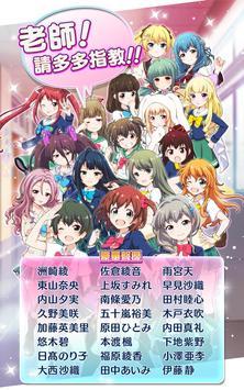 戰鬥女子學園 screenshot 3