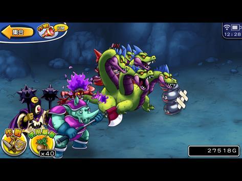 勇者鬥惡龍 怪物狂歡派對 apk screenshot
