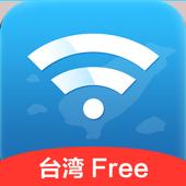 台湾免费Wi-Fi icon