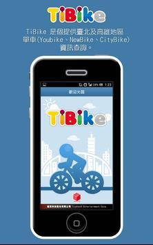 TiBike screenshot 8