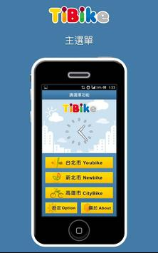 TiBike screenshot 9