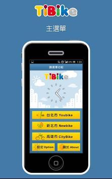 TiBike screenshot 1