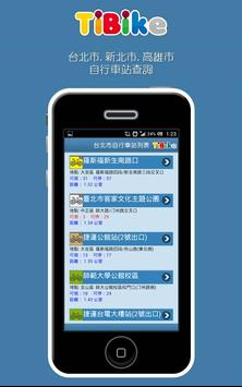 TiBike screenshot 2