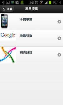 阿霞 apk screenshot