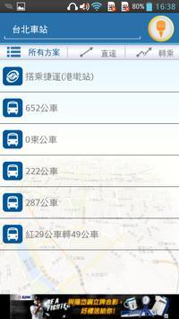 How to Go 台北 screenshot 2