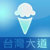 台灣大道廣場 iceCream icon