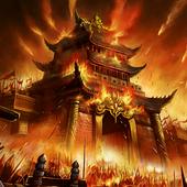 全民霸業—傳奇歸來,經典永恆不朽! icon