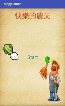 快樂的農夫 poster