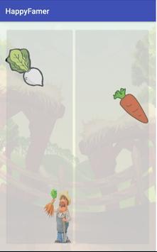 快樂的農夫 screenshot 1