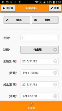 Schedule21 apk screenshot