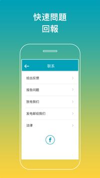 0Taxi Driver App screenshot 1