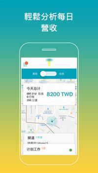 0Taxi Driver App screenshot 3