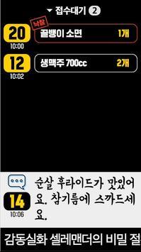 2DPAY 마이보드 screenshot 1