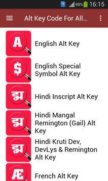 Alt Key Code For All Typing screenshot 1
