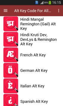 Alt Key Code For All Typing screenshot 2