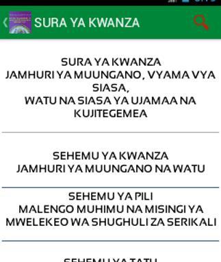 Katiba ya Tanzania poster