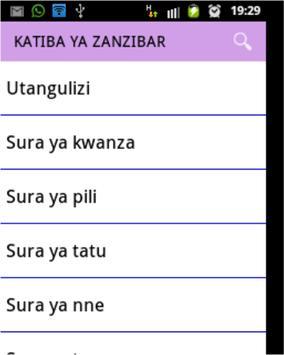 Katiba ya Zanzibar(1984)  2010 poster
