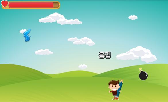 통일문예촌 screenshot 1
