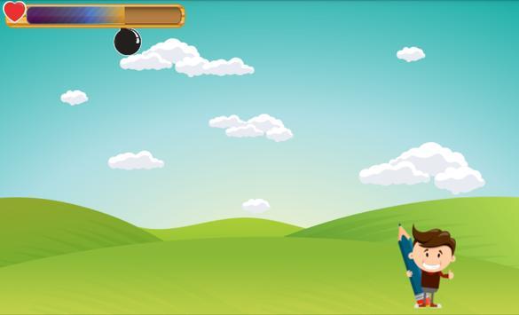 통일문예촌 screenshot 2