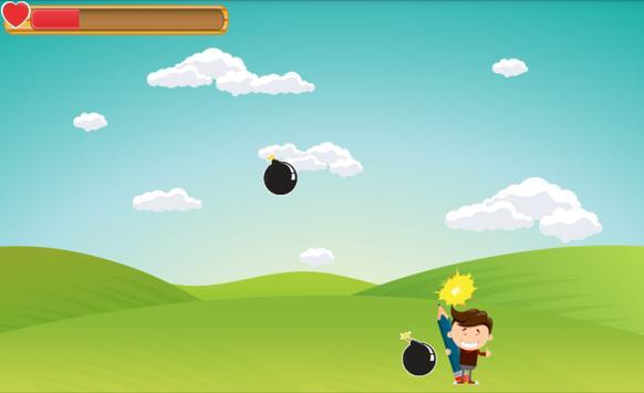 통일문예촌 screenshot 3