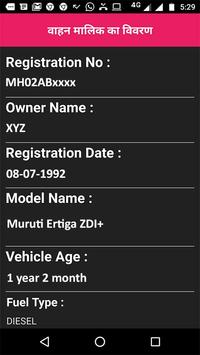 How to Find Vehicle Owner Detail screenshot 2