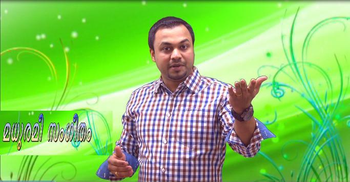 UniTech TV apk imagem de tela