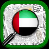 News United Arab Emirates icon