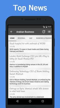 News United Arab Emirates apk screenshot
