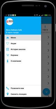 Ricco Delivery Cafe | Харьков screenshot 2
