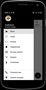 Buddhapizza | Одесса screenshot 1