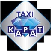 КАРАТ ТАКСИ icon