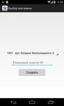 RES reports apk screenshot
