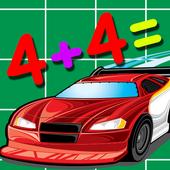 Математические гонки icon