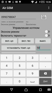 Air GSM screenshot 1